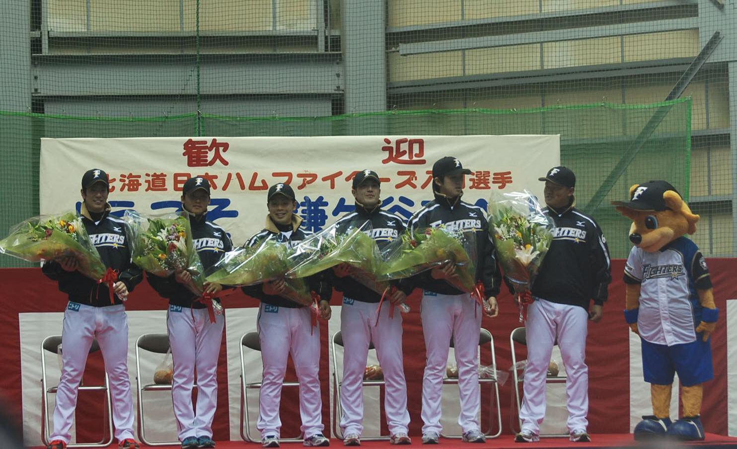 2012年北海道日本ハムファイター...