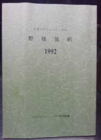 Cdsc_19921426